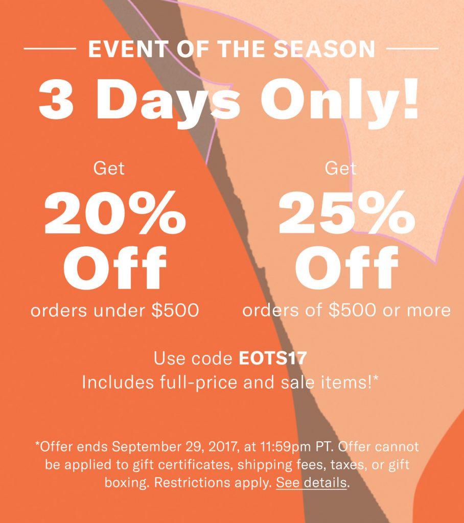 Shopbop Early Fall Sale